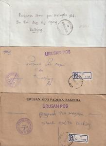 (A94)MALAYSIA SARAWAK 1991-00 3 U.S.P.B. & U.P. STAMPLESS COVERS USED MIRI CDS