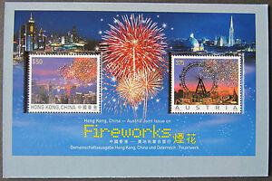 China Ausgabe, Österreich - Hongkong, Feuerwerk postfrisch ** mit Schutzkarton
