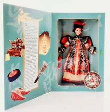 Chinese Empress Barbie from the Great Eras Collector Edition 1996 Nib Authentic