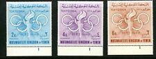 Yemen 1964 Tokyo Olympic Games MNH set of 3 - marginal plate numbers SG R52-R54