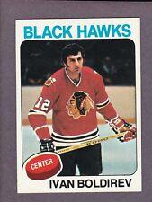 1975-76 Topps Hockey Ivan Boldirev #12 Chicago Black Hawks NM/MT