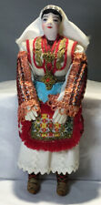 Vintage YUGOSLAVIA Doll Hand Made In MACEDONIA Estate Find