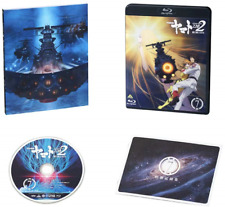 New Star Blazers Space Battleship Yamato 2202 Vol.7 Blu-ray BCXA-1210 Japan F/S