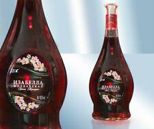 "Rotwein ""Isabella"" lieblich Moldova Красное полусладкое вино Изабела 10,5% 0,75L"
