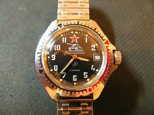 Vostok komandirskie  vintage USSR watch