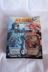 MTG Magic the Gathering sealed Jace vs Chandra duel deck Japanese version