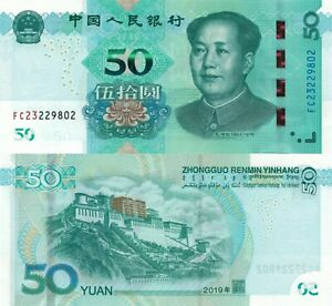 China 50 Yuan (2019) - Mao/Potala of Tibet/p-New UNC