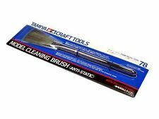 Tamiya Model Cleaning Brush - Anti-Static #74078