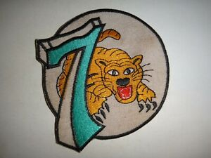 US AIR Force 7th AIR REFUELING Squadron Patch