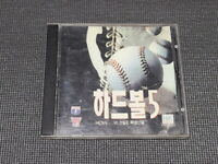Hard Ball 5 PC Game Korean Version Windows CD ROM Rare