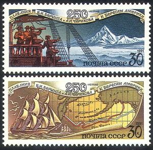 Russia 1991 Ships/Explore/Arctic/Bering/Map 2v (n25618)