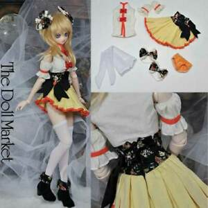 New Lot #SD1 includes 1 Outfit and Boots by Doll Heart - fits SD size BJD