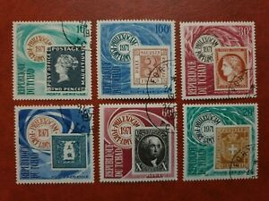 Chad - 1971 - Stamp Exhibition  - 6 stamps  - CTO