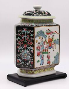 Chinese Antique Porcelain Famille Rose Porcelain Jar With Figures and Flowers