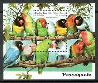 Laos MiNr. Block 160 postfrisch MNH Vögel, Papageien (Vög2147
