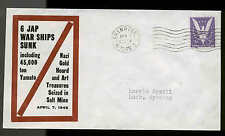 WWII PATRIOTIC--6 JAPANESE WAR SHIPS SUNK 4/7/45 SHERMAN #7060 FIDELITY