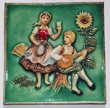 """Karlsruher Majolika Wandplatte """"Sommer"""" # 7766 von Karl-Heinz Feisst (*1925)"""