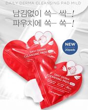 [Nightingale] Daily Derma Cleansing Pads Mild 20 pads Heart Pouch Travel Size
