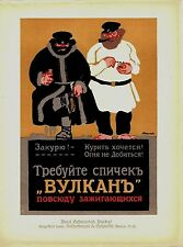 Original vintage poster print RUSSIAN SMOKERS MATCHES 1918