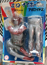 TAKARA HENSHIN CYBORG 1 APOLLO Z COSTUME SET