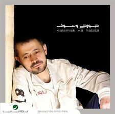George Wassouf - Kalamak Ya Habibi CD