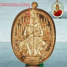 Thai Amulet Pendant Thao Wessuwan Giant LP Pring Bronze White Enamel BE2559 多聞天王