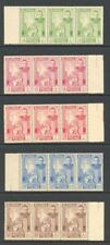 Burma 1948  SG 83-7 Independence Day  strips of 3 MNH