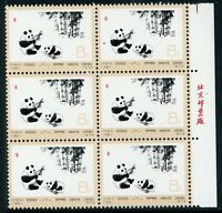 China 1973 Panda Bears 8 Fen N59 Scott 1109 MNH Inscription Block K383 ⭐⭐⭐⭐⭐⭐