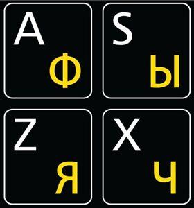 Russian Keyboard Stickers Русский алфавит для клавиатуры