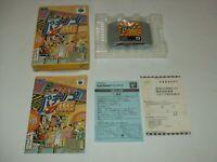 Pachinko 365 Nichi Boxed with Manual Nintendo 64 N64 Seta Japan import