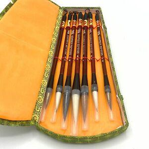 Chinese Calligraphy Brush Set 7 Watercolor Ink Painting Kanji Gift Box Retro
