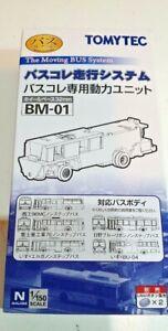 TOMYTEC N Scale Moving BUS  BM-01