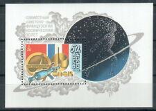 SU Russia Soviet Union Block 156 1982 INTERKOSMOS Space France-  SU