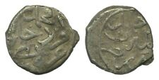 Ottoman Empire Osmanen Türkei Turkey akce Mehmed II 875H Bursa aVF 1 Ring