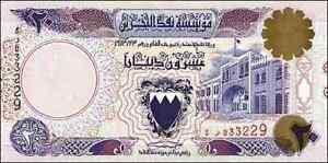 Bahrain 20 Dinars Pick 16F (1993) UNC