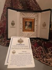 Rare! Faberge Imperial Coronation Picture Frame w Wood Display Box & Coa Mint!