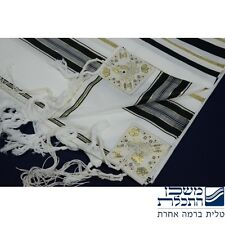 "Kosher Prayer Shawl Talit  acrylic 18""X73"" Made in Holly Land-Black/Gold # 18"
