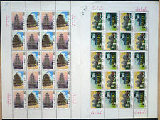 China prc 1997-8 im. nº 2802-05 Klein arco ** mnh arquitectura de la Dong