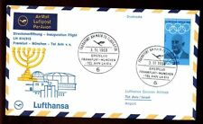 Germany 1968 First Flight Cover, FFC Frankfurt - Tel Aviv #C4809