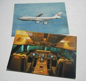 2 Vintage B747 JAPAN AIR LINES Airline Issue POSTCARDS JAL