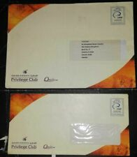 Qatar Postage Paid Qatar Airways Postage Used 2 Different Size Cover