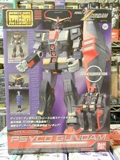 """MSIA Mobile Suit in Action!  """"MRX-009 PSYCO Gundam"""" Action Transformation BANDAI"""