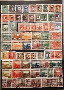 CROATIA (2637) Nice Small Collection  (MH/MNH)