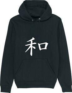 Peace Japanese Kanji Symbol Hoodie