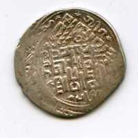 Mongols Ilkhans AR double dirham Abu Said Barda mint RARE