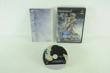 Valkyrie Profile 2: Silmeria - Japans - Playstation 2 - PS2 - used - JP