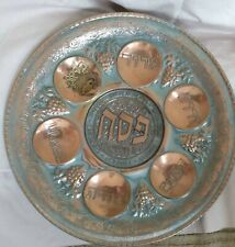 Vintage Red Copper Passover Seder Plate 9.5""