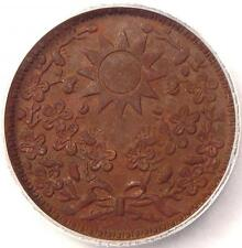 1929 China Manchuria Cent 1C Y-434 - Certified ICG MS60 Details (Uncirculated)