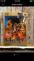 Nobunaga's Ambition Nintendo Gameboy Japan Import Game Role Play Rpg Cart Vtg Jp