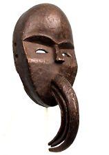 Art African Arts Premiers - Antique Mask Dan Koma - Dan Mask - 33 Cm